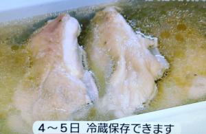 yude-dori4